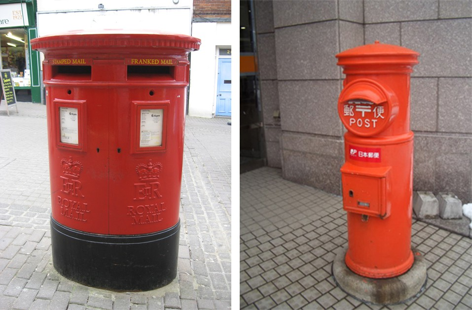 Red mailboxes